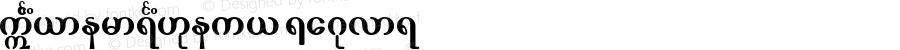 ICMyanmarChunky Regular Macromedia Fontographer 4.1 28/01/00