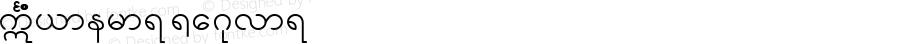 ICMyanmar Regular Macromedia Fontographer 4.1 28/01/00