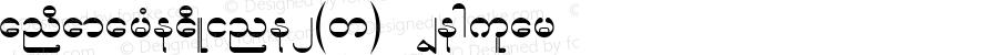 GandamarHeadLine2(w) Regular Macromedia Fontographer 4.1 8/18/98