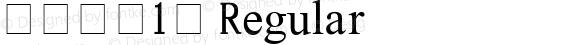字体修改1号 Regular Version 3.00 June 13, 2012