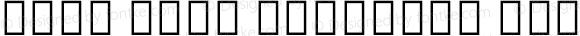 Noto Sans Egyptian Hieroglyphs Regular Version 1.900; ttfautohint (v1.6)