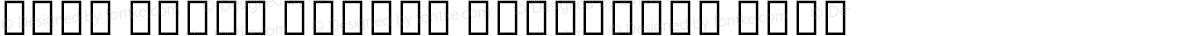 Noto Serif Hebrew Condensed Bold