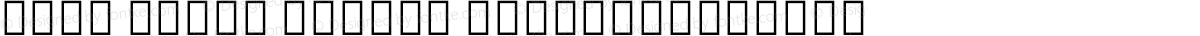 Noto Serif Hebrew NarrowSemiBold