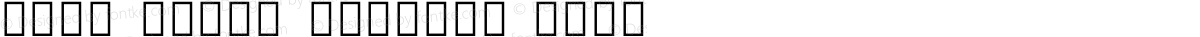 Noto Serif Sinhala Thin