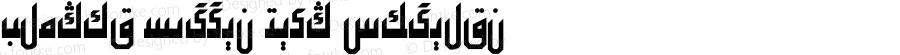 Alpida Uyghur Kufi Regular Version 4.00