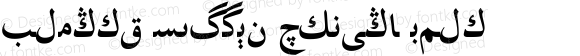 Alpida Uyghur Nesxi1 Bold Version 4.00