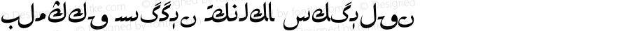 Alpida Uyghur Kesme1 Regular Version 4.00