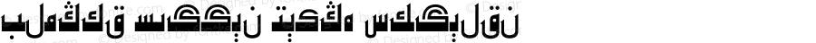 Alpida Uyghur Kufi2 Regular Version 4.00
