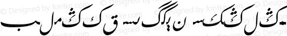 Alpida Uyghur Teiliq Regular Version 4.00
