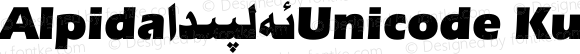 Alpida_Unicode Kufi4 Regular Version 4.00