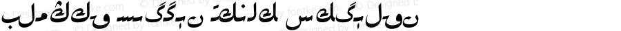 Alpida Uyghur Kesme Regular Version 4.00