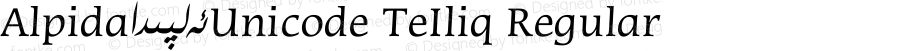 Alpida_Unicode TeIliq Regular Version 4.00
