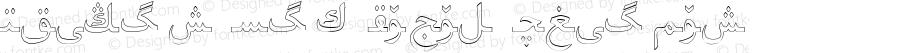 Uighur Tuz Kawak Regular Uighur Tuz Kawak 1.0