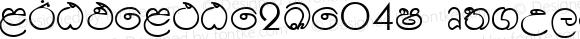 LITP_LET_2K_04S Regular PANHINDA 5.0,  2003