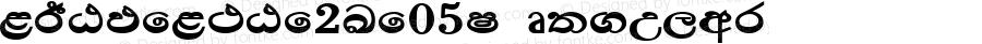 LITP_LET_2K_05S Regular PANHINDA 5.0,  2003