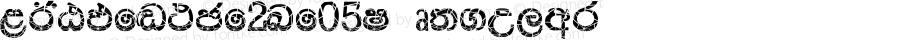 LITP_DEC_2K_05S Regular PANHINDA 5.0,  2003
