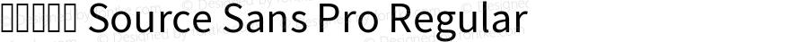 服务器字体 Source Sans Pro Regular Version 1.033 February 19, 2013