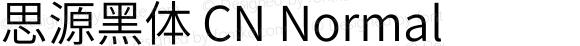 思源黑体 CN Normal