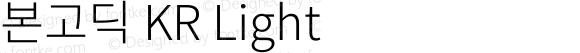 본고딕 KR Light