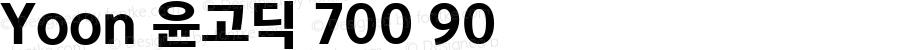 Yoon 윤고딕 700 90 버전 1.040; 빌드 20140724