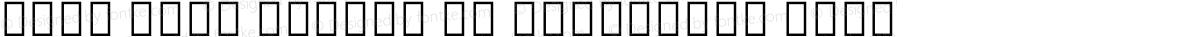 Noto Sans Arabic UI Condensed Bold