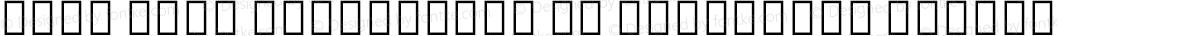 Noto Sans Devanagari UI Condensed Medium