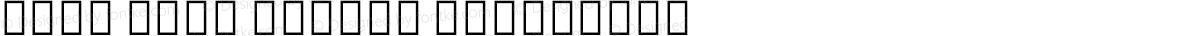 Noto Sans Hebrew Condensed