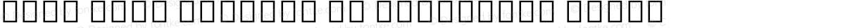 Noto Sans Myanmar UI Condensed Black
