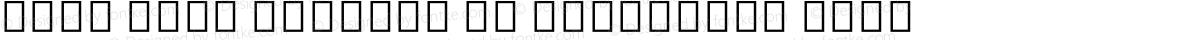 Noto Sans Myanmar UI Condensed Bold