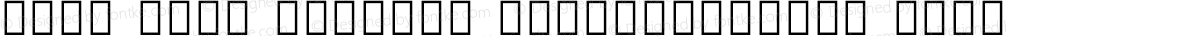 Noto Sans Sinhala SemiCondensed Bold