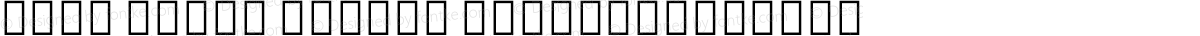 Noto Serif Hebrew ExtraCondensed