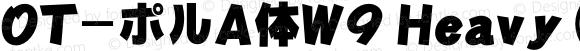OT-ポルA体W9 Heavy(J)