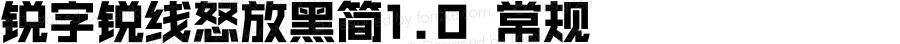 锐字锐线怒放黑简1.0 常规 Version 1.0  www.reeji.com QQ:2770851733 Mail:Reejifont@outlook.com REEJI锐字家族 上海锐线创意设计有限公司