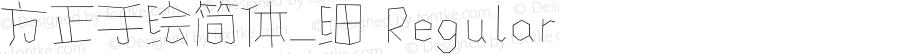 方正手绘简体_细 Regular 1.10