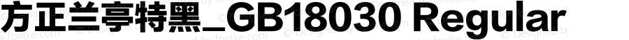方正兰亭特黑_GB18030 Regular 1.20