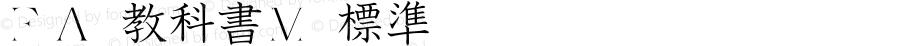 FA 教科書M 標準 Version 1.50 JIS78