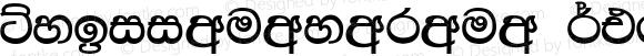 Thissamaharama Regular