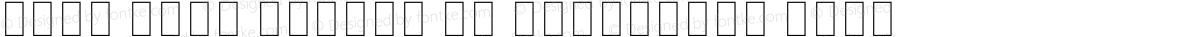 Noto Sans Arabic UI Condensed Thin