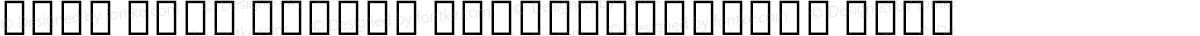 Noto Sans Hebrew ExtraCondensed Thin