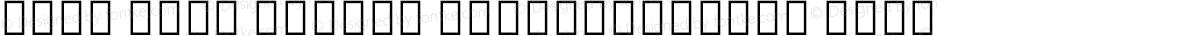 Noto Sans Hebrew SemiCondensed Thin