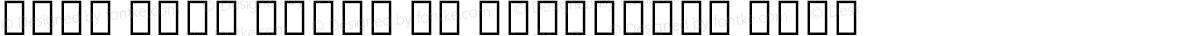 Noto Sans Tamil UI Condensed Bold