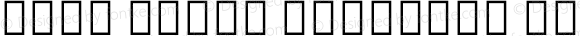 Noto Serif Ethiopic ExtraCondensed Bold