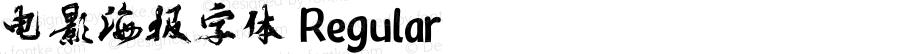 电影海报字体 Regular Version 1.00