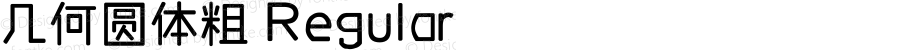 几何圆体粗 Regular Version 1.00 本字库版权属于叶立群,个人试用免费,商用请联系叶立群本人,手机:13817691458  QQ:805090510 邮箱:805090510@qq.com  网站:www.jiheziti.com