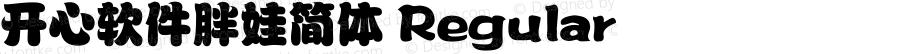 开心软件胖娃简体 Regular 开心软件1.0.4