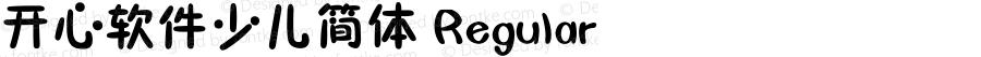 开心软件少儿简体 Regular 开心软件1.0.3