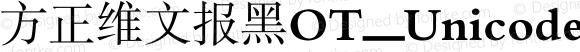 方正维文报黑OT_Unicode Regular