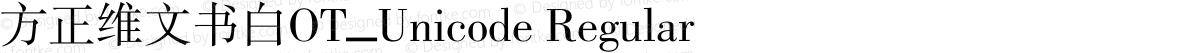 方正维文书白OT_Unicode Regular