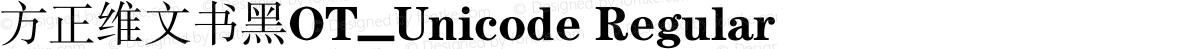 方正维文书黑OT_Unicode Regular