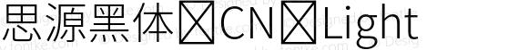 思源黑体 CN